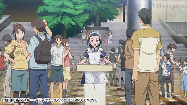 とある魔術の禁書目録3アニメ広場